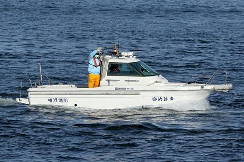 救助艇 ゆめはま 横浜消防出初式 航空救助訓練