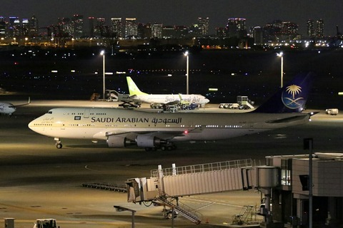 HZ-HM1 B747-400 Saudi Arabian RJTT V.I.P.Flight
