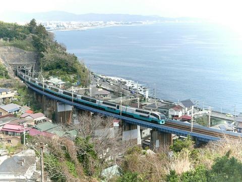 JR東日本 251系 スーパービュー踊り子 東海道本線 石橋橋梁