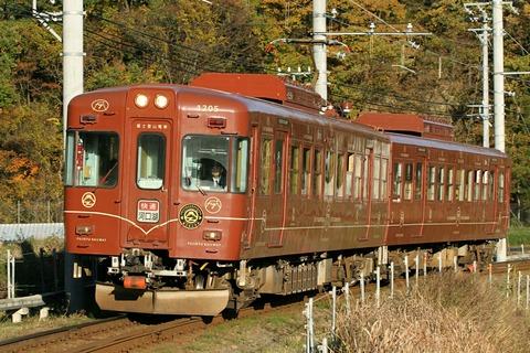 富士急行 富士登山電車 1200形 松久保踏切 2011.11.20