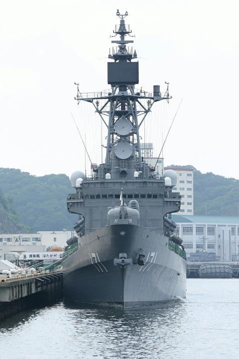 DDG-171 護衛艦 はたかぜ 横須賀 ヴェルニー公園