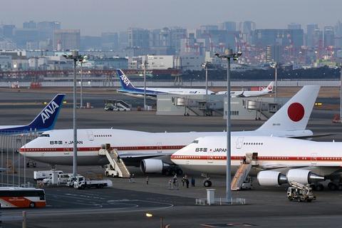 20-1101 20-1102 B747-400 日本国政府専用機 RJTT