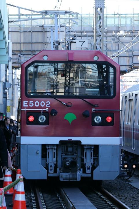東京都交通局 電気機関車 E5000形 都営フェスタ2017in浅草線