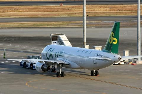 B-8370 A320-200 CQH RJTT