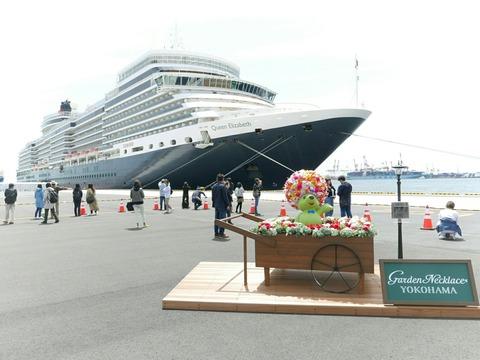 ガーデンベア ガーデンネックレス横浜2019 大黒ふ頭客船見学会