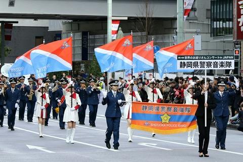 静岡県警察音楽隊 世界のお巡りさんコンサート