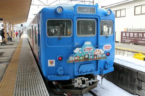 富士急行 5000形 トーマスランド号 富士山駅