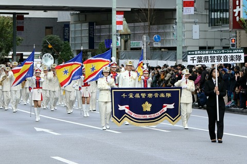 千葉県警察音楽隊 世界のお巡りさんコンサート