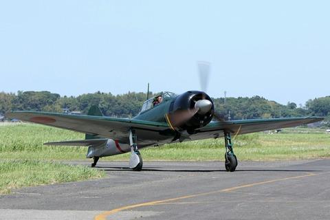 N553TT A6-M3 零戦里帰りプロジェクト RedBull AirRace 龍ヶ崎飛行場