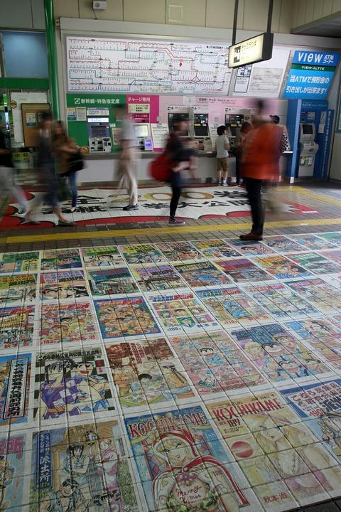 JR東日本 亀有駅 こちら亀有公園前派出所ラッピング きっぷうりば