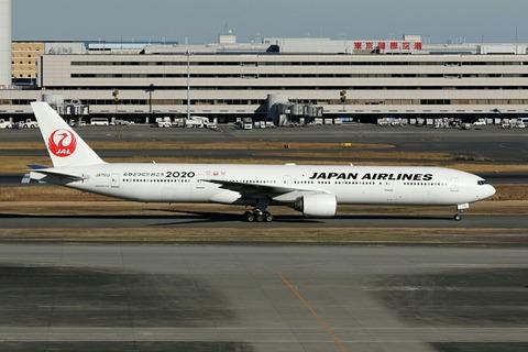 JA751J B777-300 心ひとつに!! 行こう2020 JAL RJTT