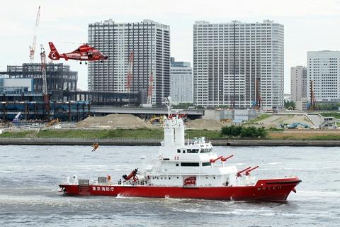 水の消防ページェント 水難救助訓練展示 みやこどり つばめ