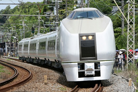 JR東日本 651系 快速 ぶらり横浜・鎌倉号 北鎌倉駅付近