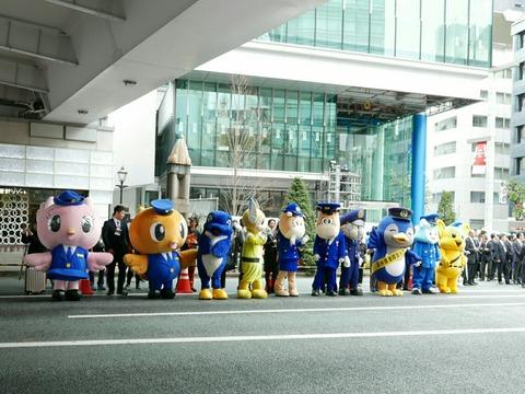 警察マスコットキャラクター 世界のお巡りさんコンサート