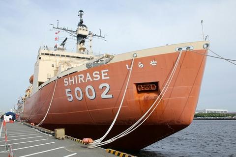 元南極観測船 SHIRASE 5002 京葉食品コンビナート南岸壁