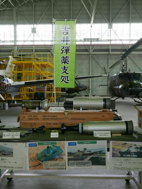 装備品展示 霞ヶ浦駐屯地 開設66周年・関東補給処創立21周年記念行事
