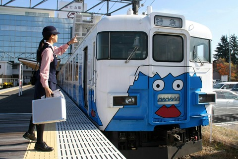富士急行 フジサン特急 2000系 富士山駅 2011.11.20