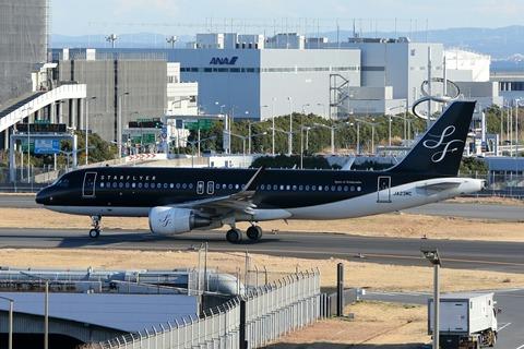 JA23MC A320-200 SFJ RJTT