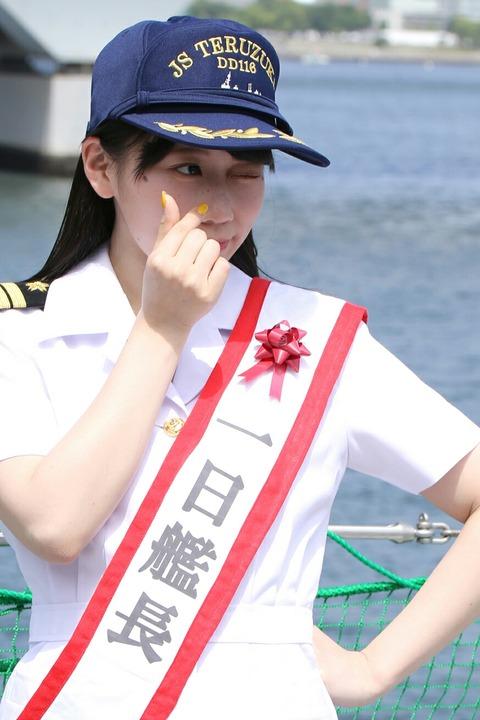 DD-116 護衛艦 てるづき 1日艦長 飯塚麻結 第71回 東京みなと祭