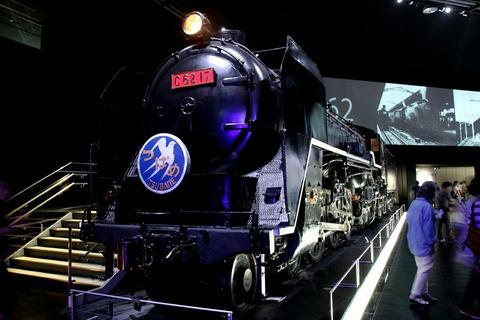 C62形蒸気機関車 リニア・鉄道館