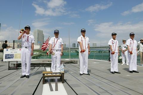 ラッパ実演 DD-116 護衛艦 てるづき 第71回 東京みなと祭 晴海埠頭