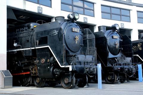 C62 2 C62 1 蒸気機関車 梅小路蒸気機関車館
