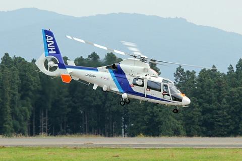 JA62NH Aerospatiale AS365N2 Dauphin 2 RJSI