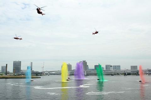第67回 東京みなと祭 水のページェント 五色放水