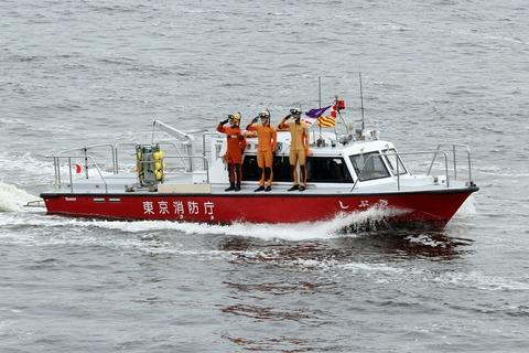 臨港消防署 水難救助専用艇 「しぶき」 東京みなと祭