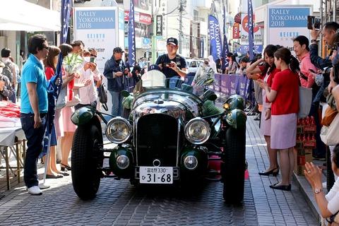 14 LAGONDA V12 1939 RALLY YOKOHAMA 2018