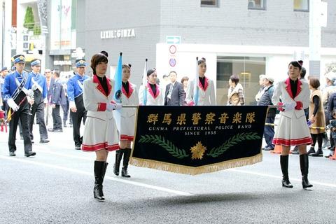 群馬県警察音楽隊 世界のお巡りさんコンサート