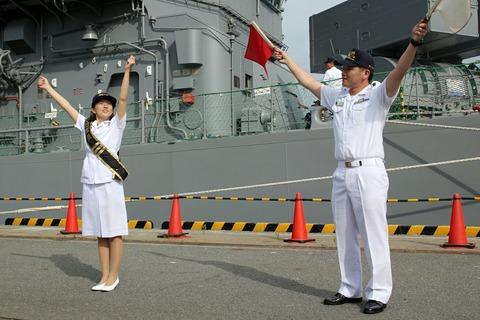 DD-153 護衛艦ゆうぎり 1日艦長 杜野まこ 第67回 東京みなと祭