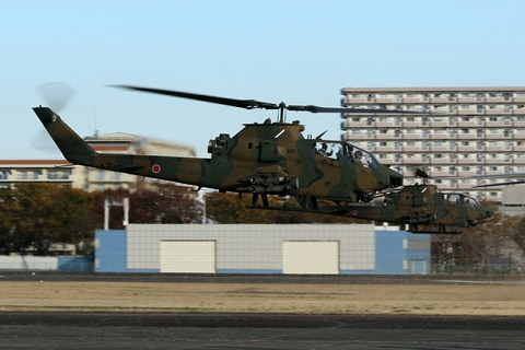 73480 AH-1S 帰投 陸上自衛隊 立川防災航空祭 立川駐屯地