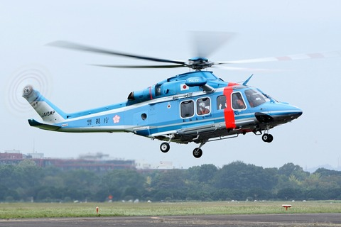 JA16MP AgustaWestland AW139 おおとり6号 警視庁 立川防災航空祭