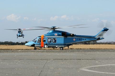 JA91CP AW139 千葉県警察 木更津航空祭 陸上自衛隊 木更津駐屯地