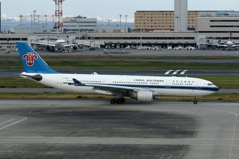 B-6547 A330-200 CSN RJTT