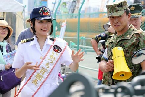 自衛隊車両展示 山口立花子 第69回 東京みなと祭