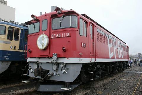 EF65 1118 はやぶさ ふれあい鉄道フェスティバル