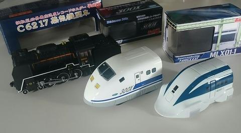 チョロQ C62-17 300X MLX01-1