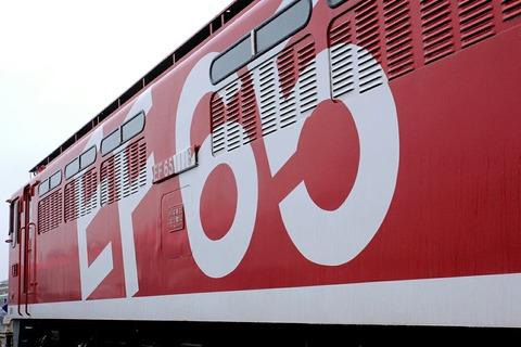 EF65 1118 ふれあい鉄道フェスティバル