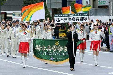 栃木県警察音楽隊 世界のお巡りさんコンサート