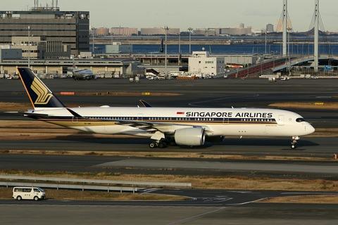 9V-SME A350-900 SIA RJTT
