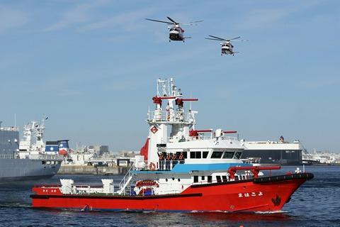 JA131Y JA152Y AW139 消防艇よこはま 横浜消防出初式 航空救助訓練