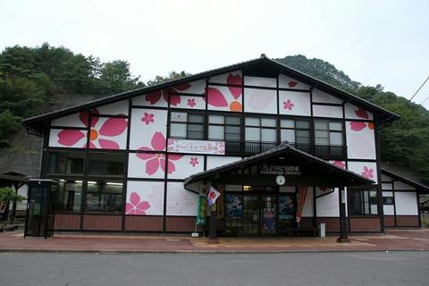 三陸鉄道 田野畑駅