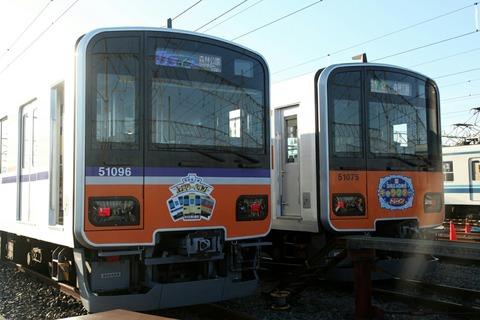 50090型 50070型 東武東上線 森林公園ファミリーイベント