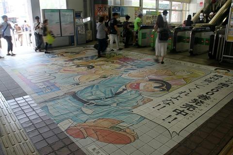 JR東日本 亀有駅 こちら亀有公園前派出所ラッピング 改札口