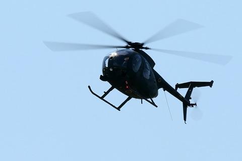 OH-6D 訓練展示 第45回 木更津航空祭 陸上自衛隊 木更津駐屯地