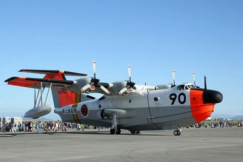 9090 海上自衛隊 飛行艇 US-1A 岩国基地フレンドシップ・デー2017