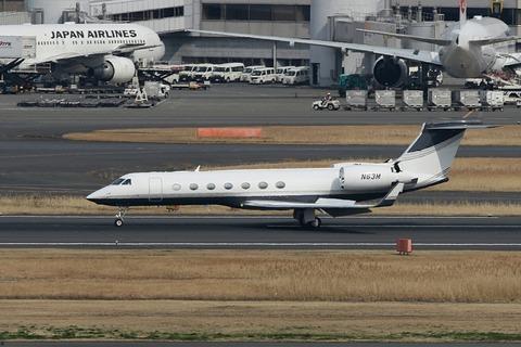 N63M Gulfstream G550 RJTT