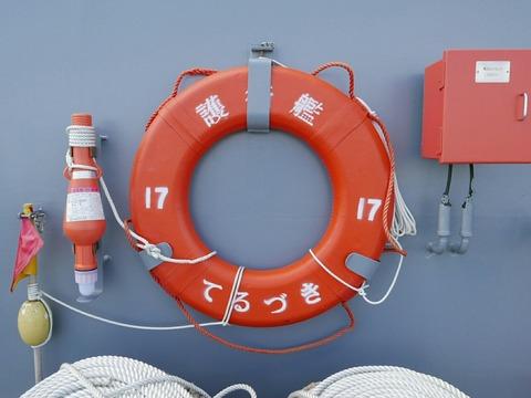 DD-116 護衛艦 てるづき 一般公開 第71回 東京みなと祭 晴海埠頭